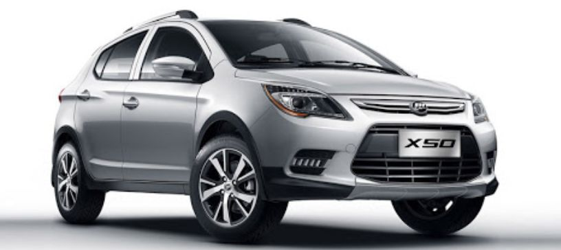 Как происходит обмен автомобиля Lifan по системе Trade-In в автосалоне